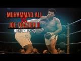 Muhammad Ali vs Joe Frazier 2 - Highlights