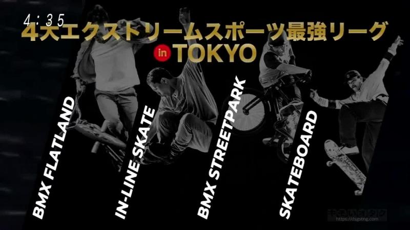 Японское ТВ канал Fuji TV