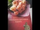 VID_201250919_030026_335.mp4