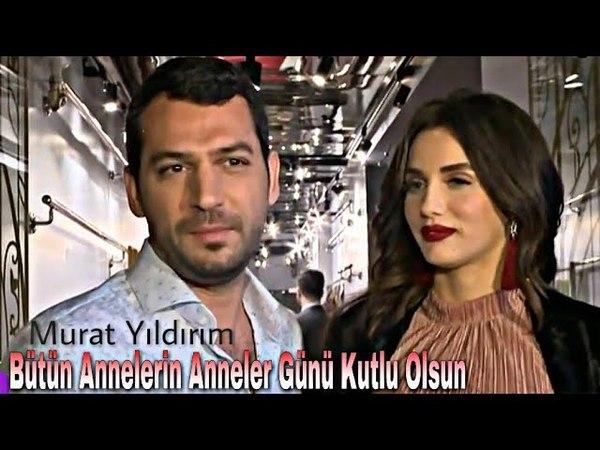 Murat Yıldırım | Мурат Йылдырым с женой 13 мая 2018