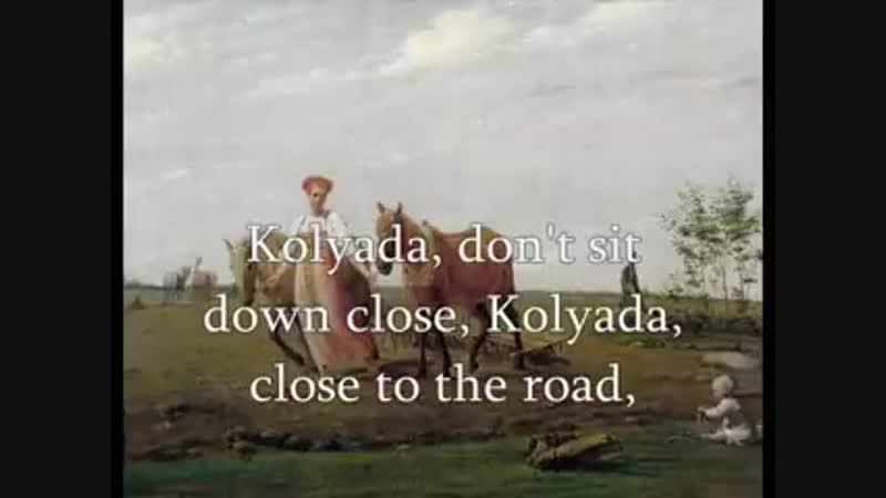 Иван Купала - Коляда(eng subs)
