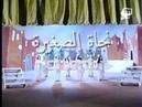 Najat Al Saghira - HD ~ نجاة الصغيرة - أما براوة ~ جودة عالية