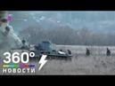 В Ступине прошла реконструкция событий Великой Отечественной войны