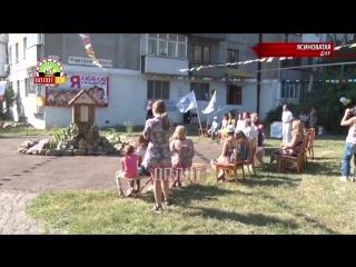 Уличная библиотека открылась и в Ясиноватой.