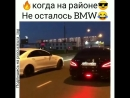 BMW БЫ ДАЛ ЖАРУ🍃