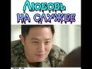 Uralsk_dabBlSN-9_HnPV.mp4