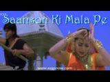 ♦ Любовь без слов /1997 (Saanson Ki Mala Pe)