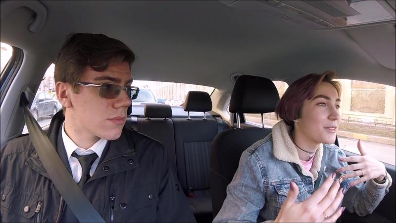 Carpool Karaoke Дмитрий Синев
