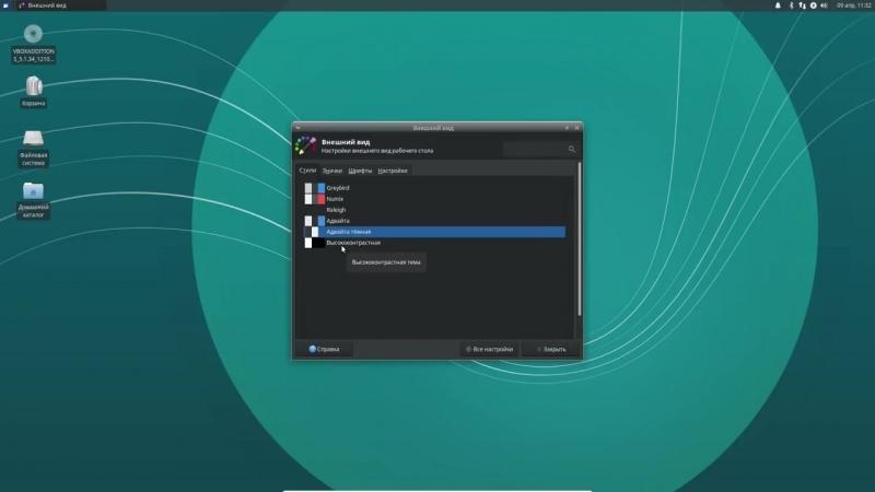 [ IT Navigator by Alexander Kordiy] Xubuntu 18.04 beta - пару слов по просьбе подписчиков...