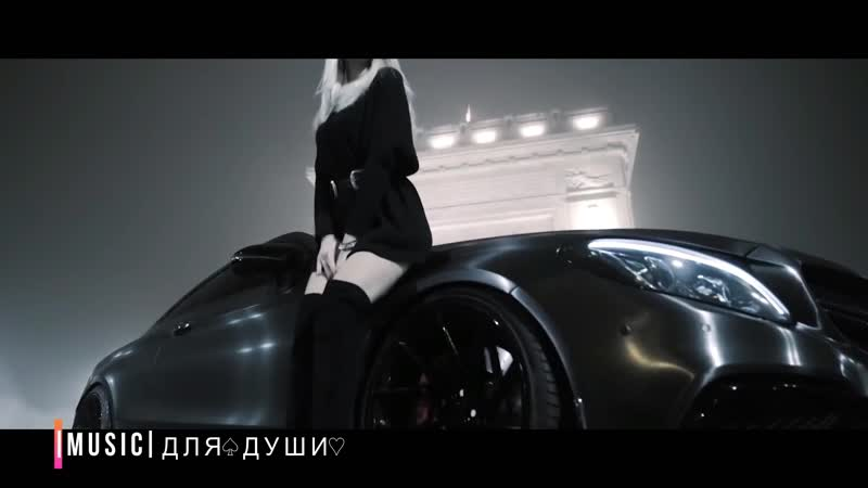 |M U S I C| Д Л Я♤ Д У Ш И♡
