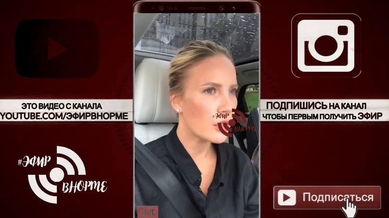 Елена Летучая о синяках Самбурской, вернется в Ревизорро, Новом проекте 18.5.18