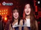 180701 MnetJapan M COUNTDOWN バックステ-ジ UNITED CUBE - KUMAMON