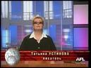 Час суда (РЕН ТВ, 09.04.2008)