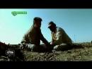 В поисках монгольского метеорита