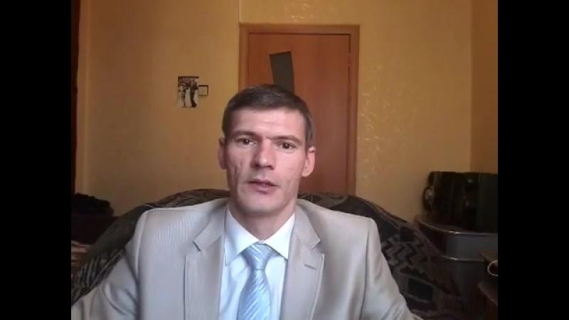 Владимир рассказывает про директора.
