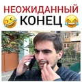 СЕРГЕЙ ДУМАН on Instagram Как вам история