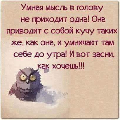 https://pp.userapi.com/c845523/v845523670/14c47c/p-zdCD0BBtU.jpg