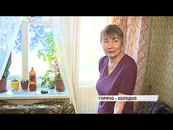 Жители дома в Ярославле остались без тепла из-за строительства магазина