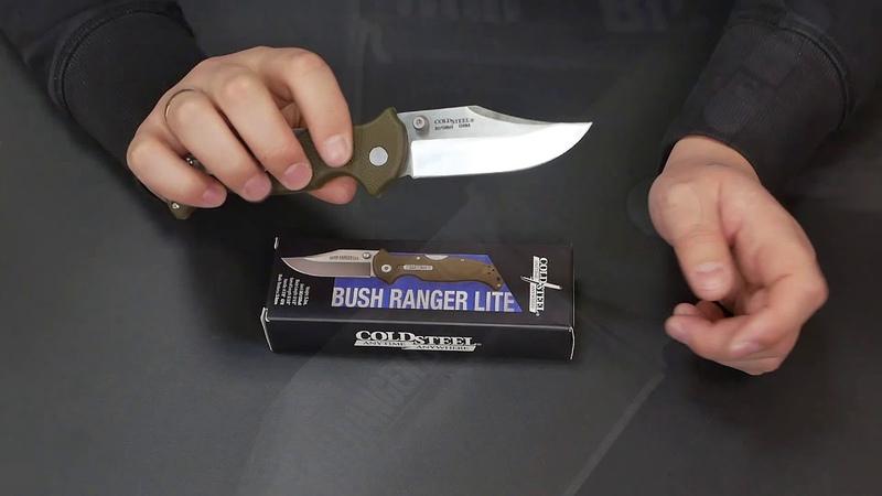 Складной нож для настоящих рейнджеров, Cold Steel Bush Ranger Lite.