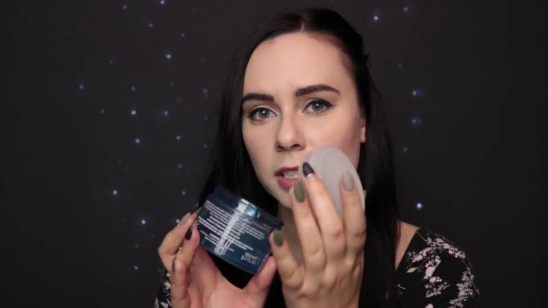 [HeyHelen ASMR] АСМР | Ролевая игра Магазин косметики 💄 Подберу тебе масочки | Roleplay Beauty Shop 👩