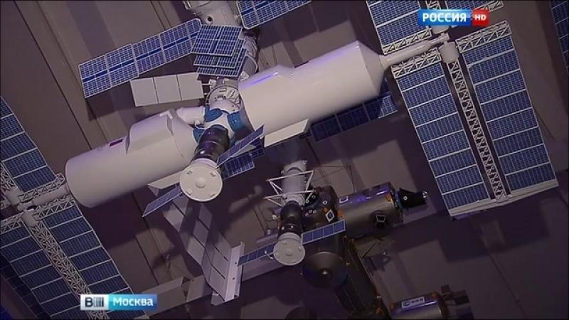 Вести Москва • Московский планетарий организует прямые трансляции своих экскурсий через мобильное приложение
