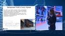 Использование ARCHICAD для проектирования гидроэнергетических объектов