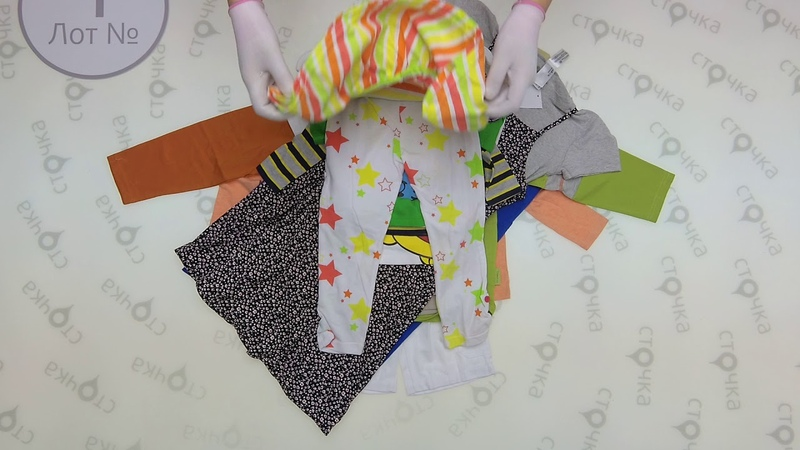 CHILDREN NEW SPRINGSUMMER CA,only kids,reserved,disney,HM,George 4,сток одежда оптом