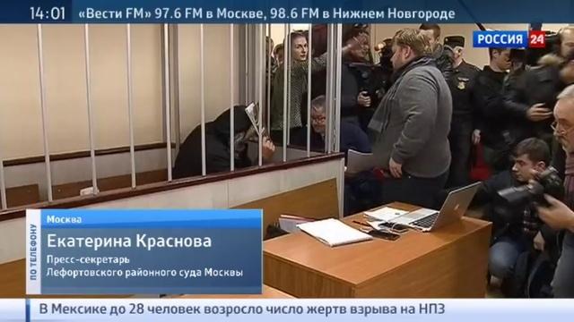 Новости на Россия 24 • Арестован сотрудник Минкульта, подозреваемый в хищении миллионов рублей