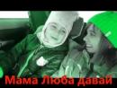 с днем рождения, Настя (племяшке)