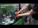 Заправка амортизатора газом без разбора при помощи оборудования SAR2 и SAR1