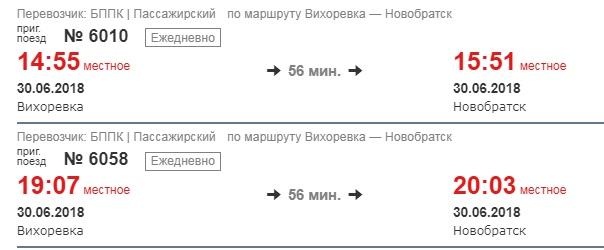 https://pp.userapi.com/c845523/v845523676/8c4aa/poY_L8Ff_WM.jpg