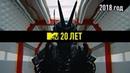 Mumiy Troll on Instagram Помните первый клип на MTV Россия 😉🤘🏻🌊 ⠀ В ночь с 25 на 26 сентября в 0 00 по мск времени в день запуска MTV в Росс