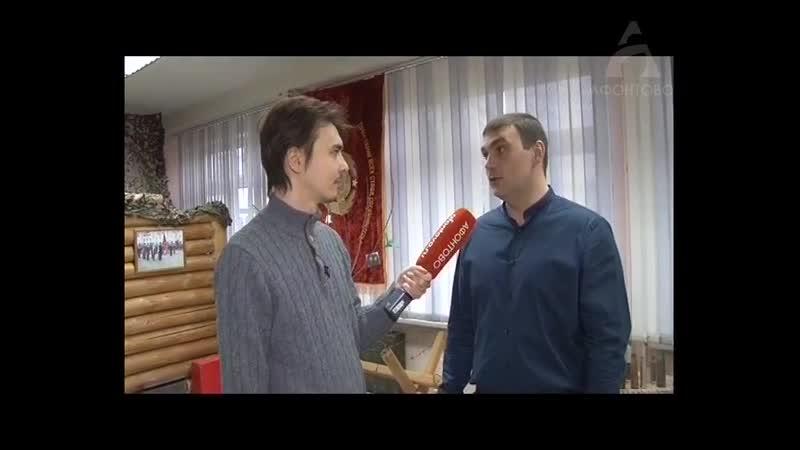 «Вахта Памяти-2019»