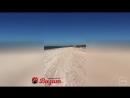 Пляж пансионата Визит