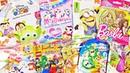 СЮРПРИЗЫ В ПАКЕТИКАХ БАРБИ,Гадкий Я 3,Маджики,МИНЬОНЫ,TSUM TSUM Disney,LEGO Kinder Surprise unboxing