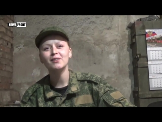 Военнослужащая ВС ДНР Сирена о женском лике войны и любви на фронте