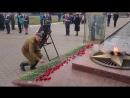 Возложение цветов к Вечному огню на мемориале Родина-мать в день Российского автопробега Звезда Нашей Великой Победы