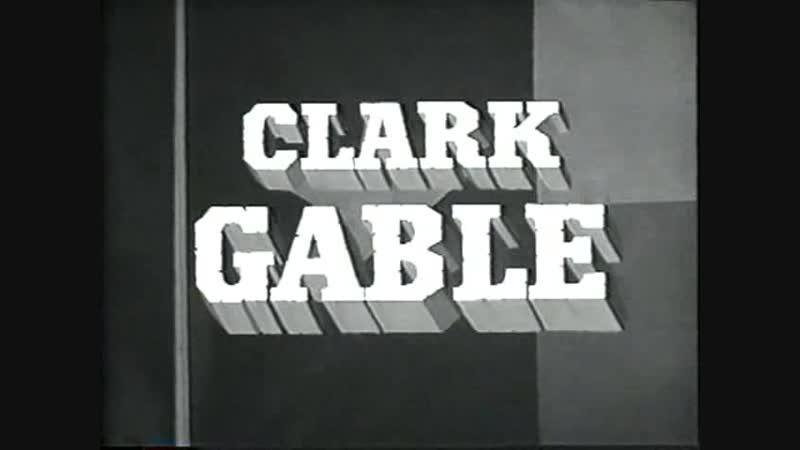 Estrela do Destino 1952 Leg com Clark Gable, Ava Gardner, Broderick Crawford
