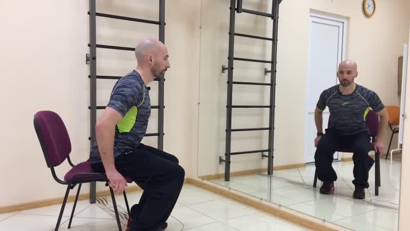 👌🏻Полезная зарядка на рабочем месте от тренера медицинского центра «Лайт» по программе индивидуальной физической реабилитации Ми