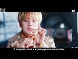 [Рус.саб][17.04.2018] [Making Film] 몬스타엑스(MONSTA X) - 'JEALOUSY' MV