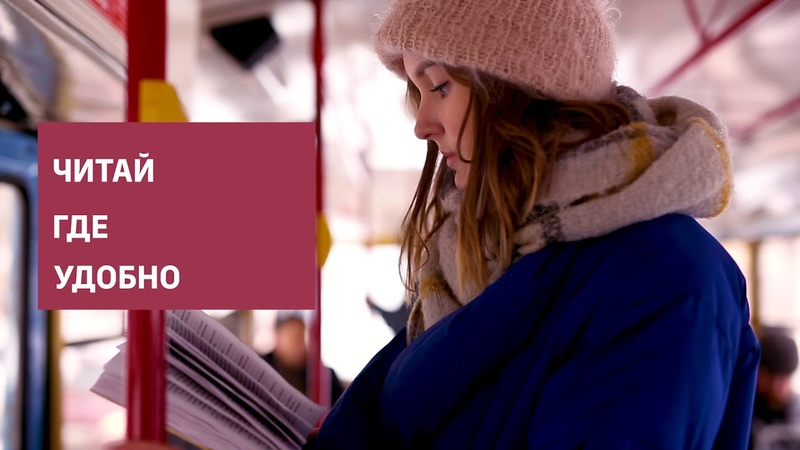 Эксмо запускает новый формат книг Европокет