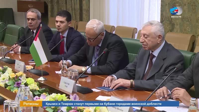 Россия и дальше будет помогать в преодолении палестинского кризиса - Джабаров