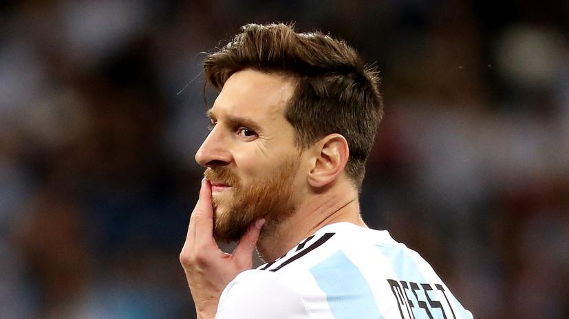 Месси в беде: теперь даже у сборной Нигерии больше шансов на плей-офф ЧМ, чем у него