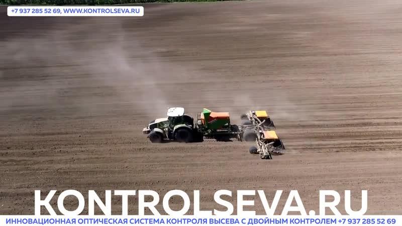 Jps трекер в сельском хозяйстве белгород