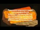 Россия взыщет 50 тыс руб с пассажирки рейса Сочи Москва за деструктивное поведение и задержку рейса