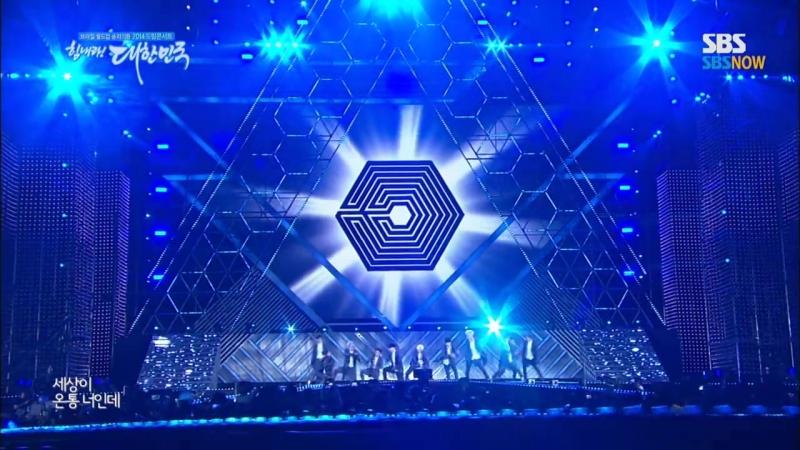 SBS 브라질 2014 특집 [드림콘서트] - EXO 중독