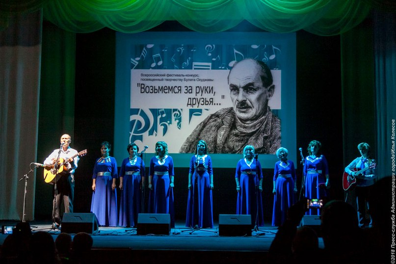конкурс,Нижний Тагил,фестиваль