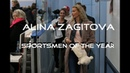 АЛИНА ЗАГИТОВА - ТОП 10 наград за 2018 год   Alina Zagitova TOP 10 Rewards of the year