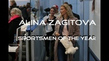 АЛИНА ЗАГИТОВА - ТОП 10 наград за 2018 год | Alina Zagitova TOP 10 Rewards of the year