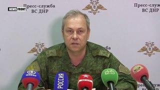 ВСУ за неделю свыше 180 раз нарушили режим тишины – Басурин